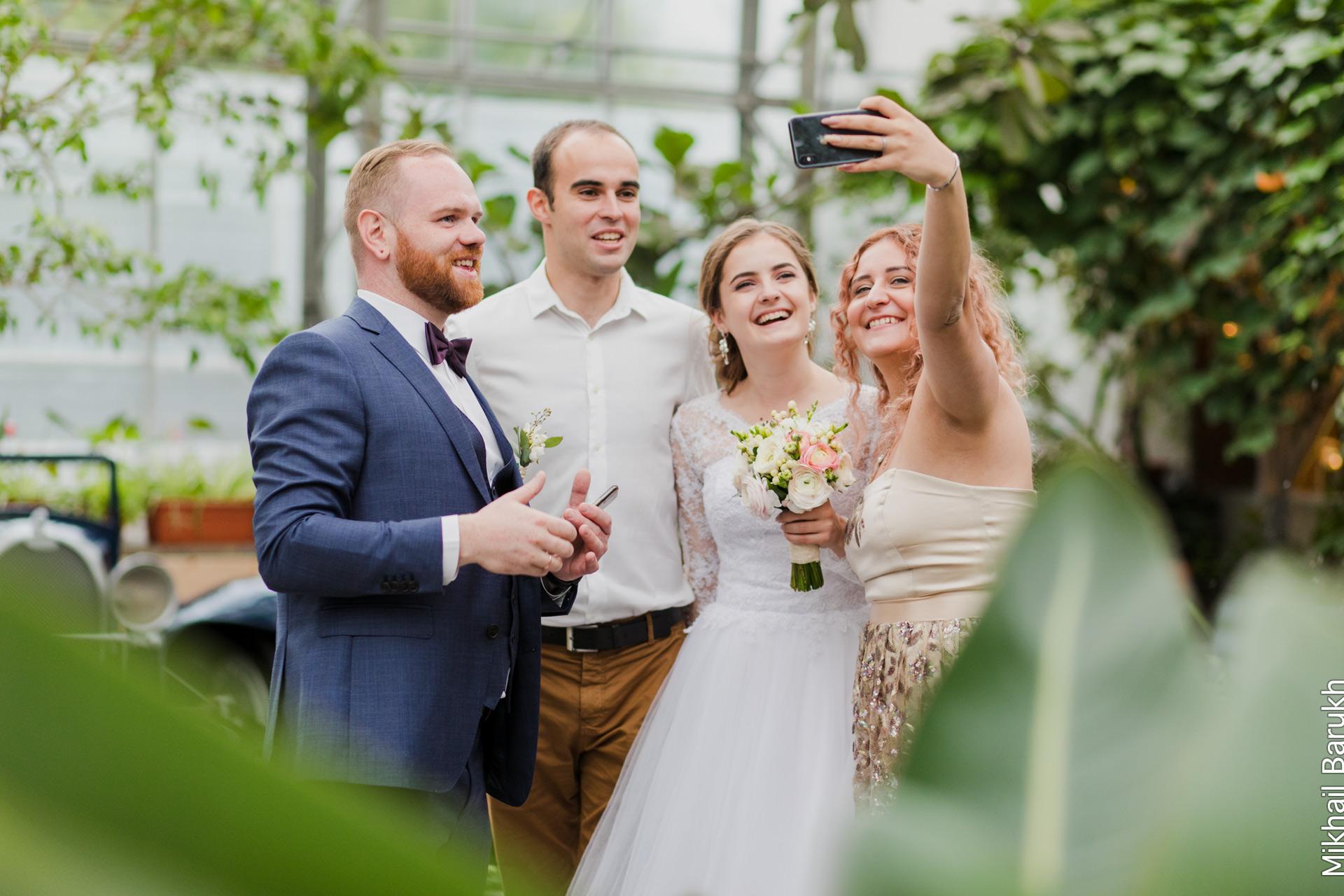 Свадебный день.