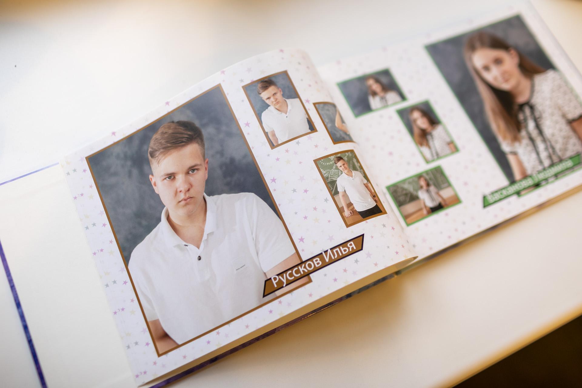 Альбом с твердой обложкой и журнальными страницами.