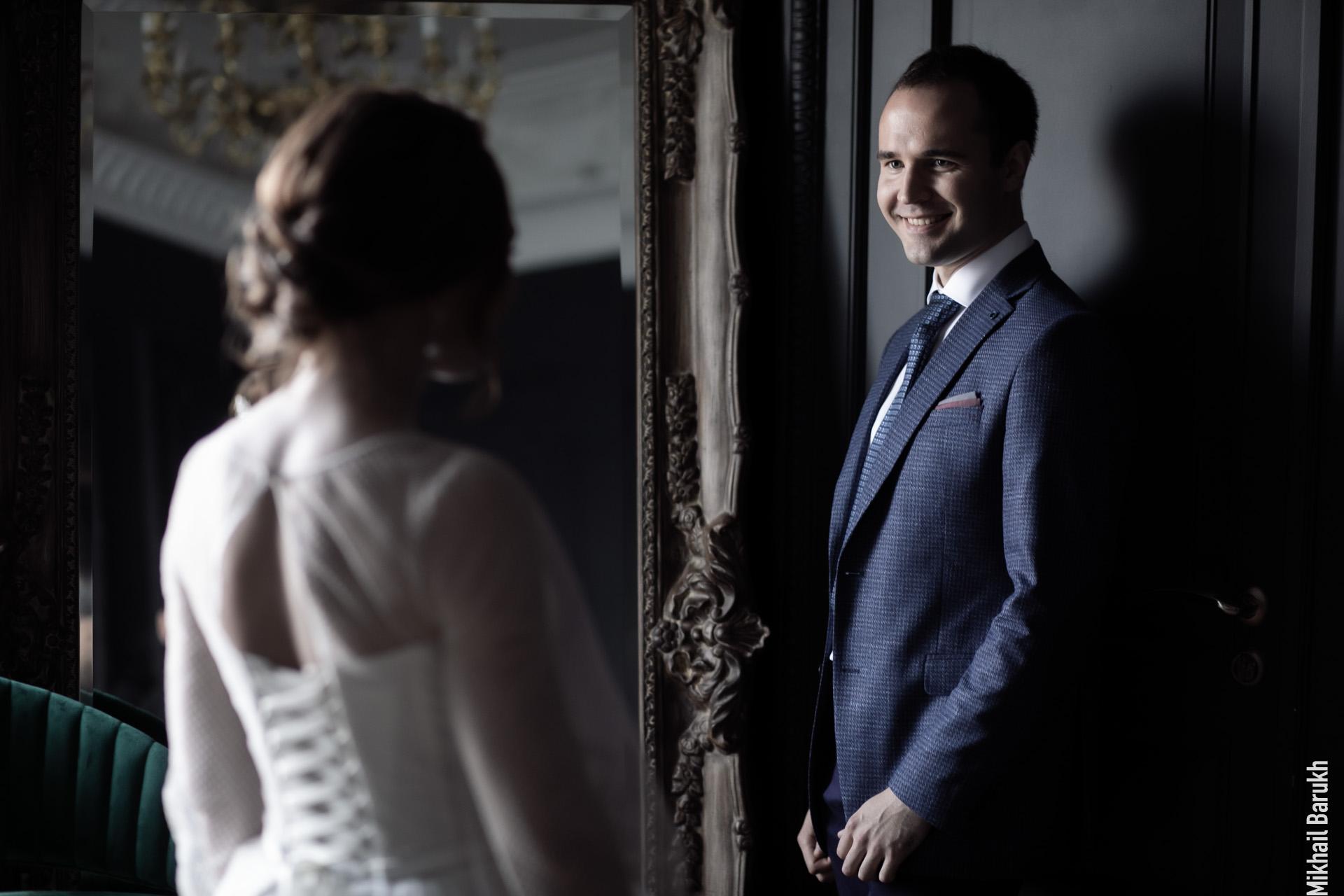 Свадебная фотопрогулка